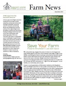 2014_online_farm_newsletter_screenshot