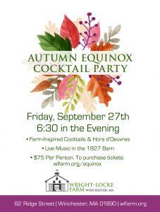 Autumn Equinox Cocktails